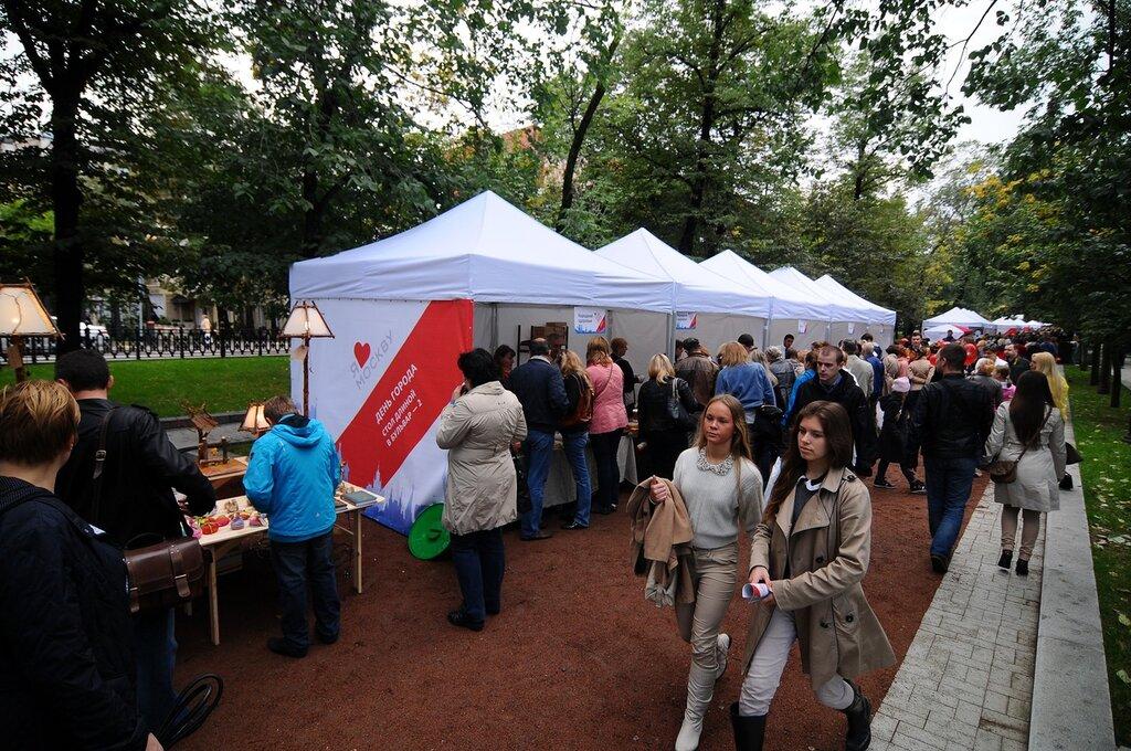 День города Москвы