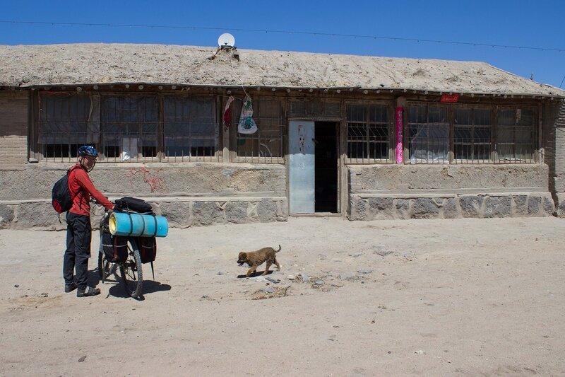 сельский магазин во внутренней монголии, китай