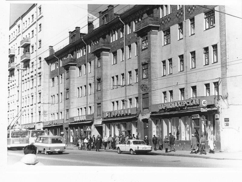 96607 Новослободская улица  дом  № 10 1986 И.Нагайцев.jpg