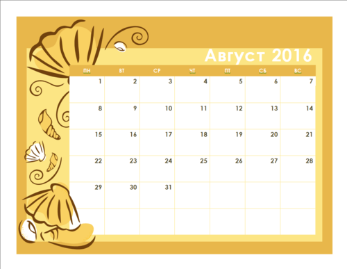 август  2016 цветной календарь
