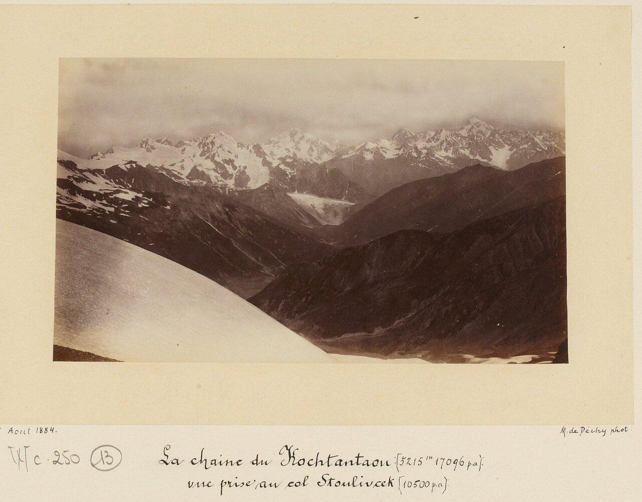 Боковой хребет с горой Коштантау (5215 м).  При восхождении на Коштан-тау 17 августа 1888 г. погибли английские альпинисты Донкин и Фокс и два швейцарца-проводника