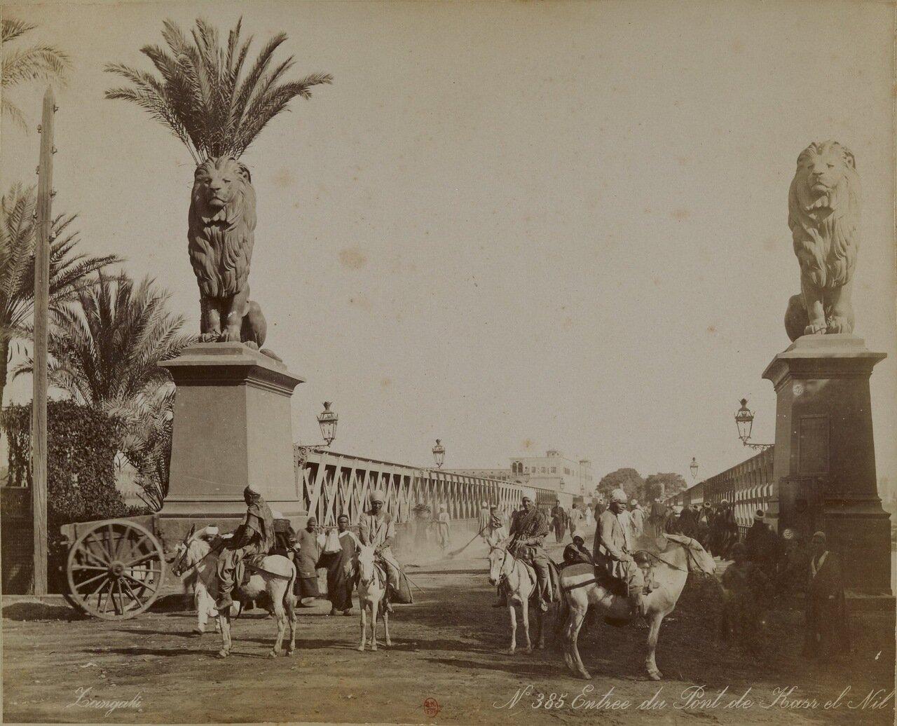 Мост Каср-эль-Айни в Каире