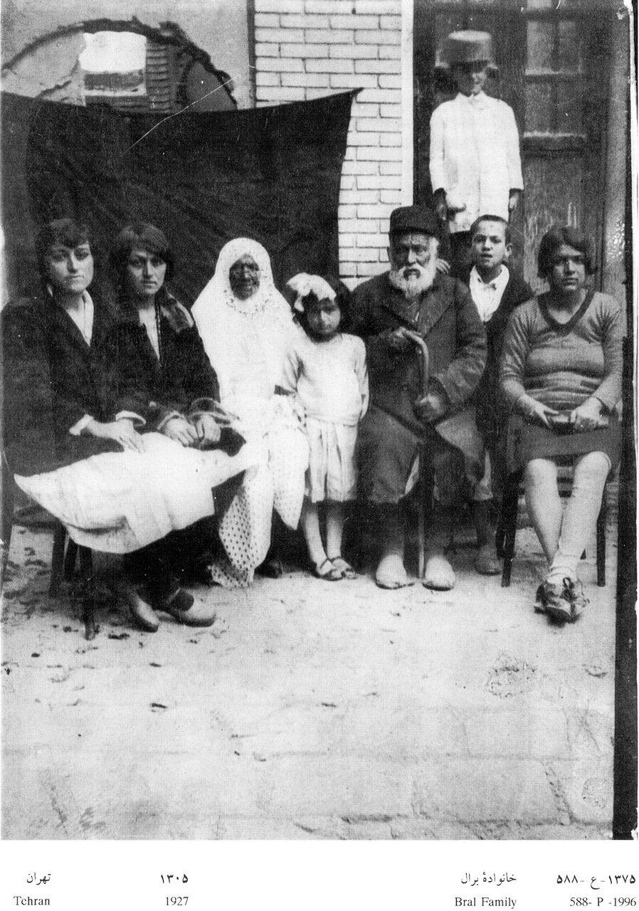 Семья Брал, Тегеран, 1927