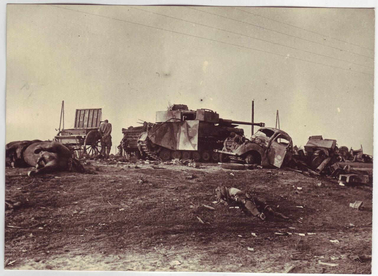 После сражения