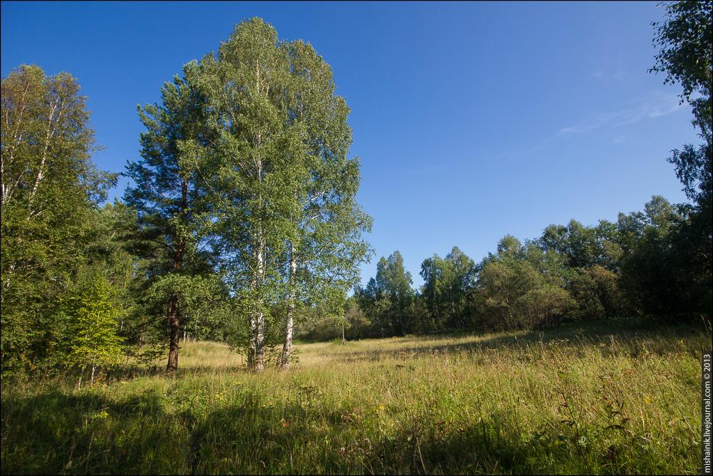 Уральский железный рудник