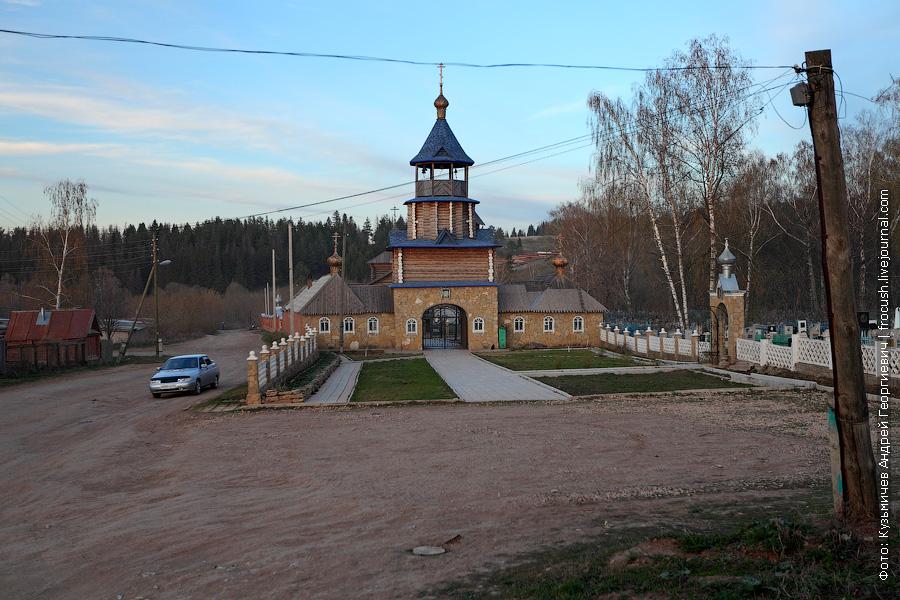 Церковь Онуфрия Великого в Вятских Полянах
