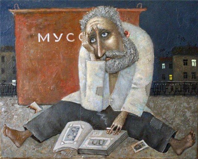 Главная | Янин Александр | Регистрация ...: speromelius.ucoz.ru/index/janin_aleksandr/0-223