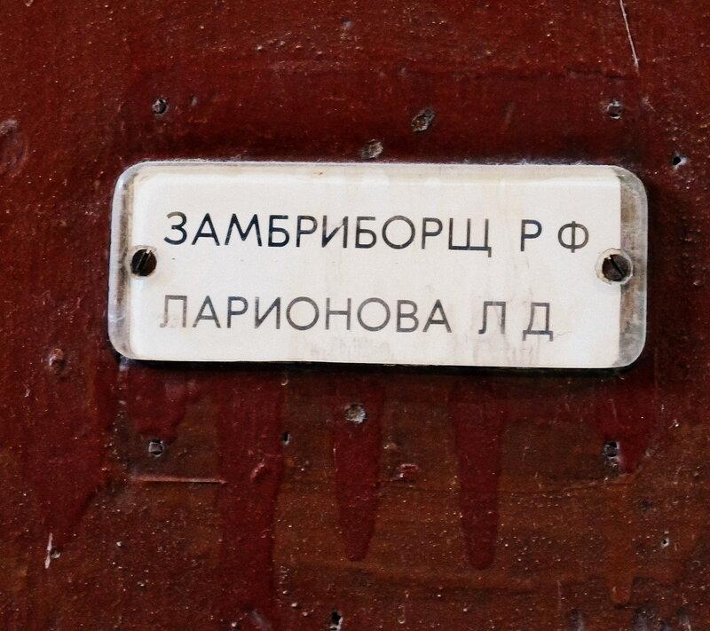 Надписи Одессы