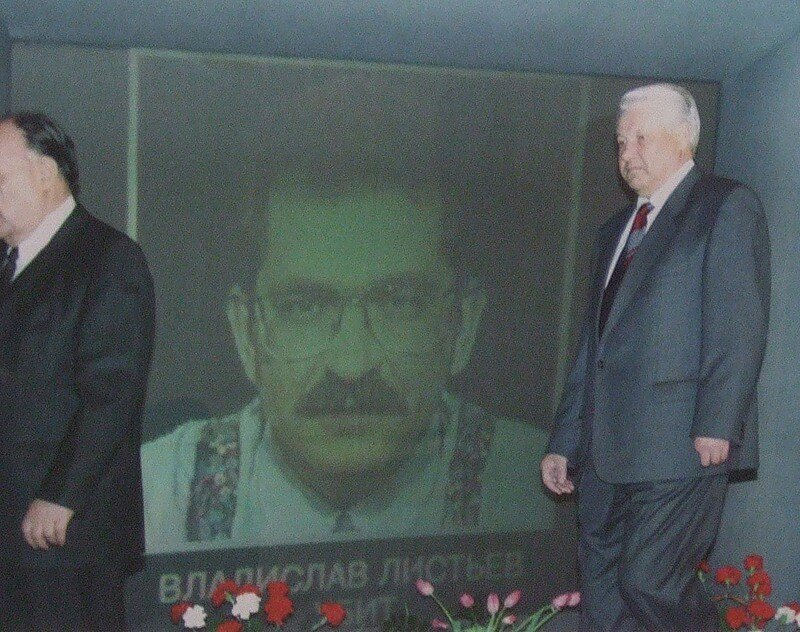 Владислав Листьев был убит неизвестными 1 марта 1995 года.jpg