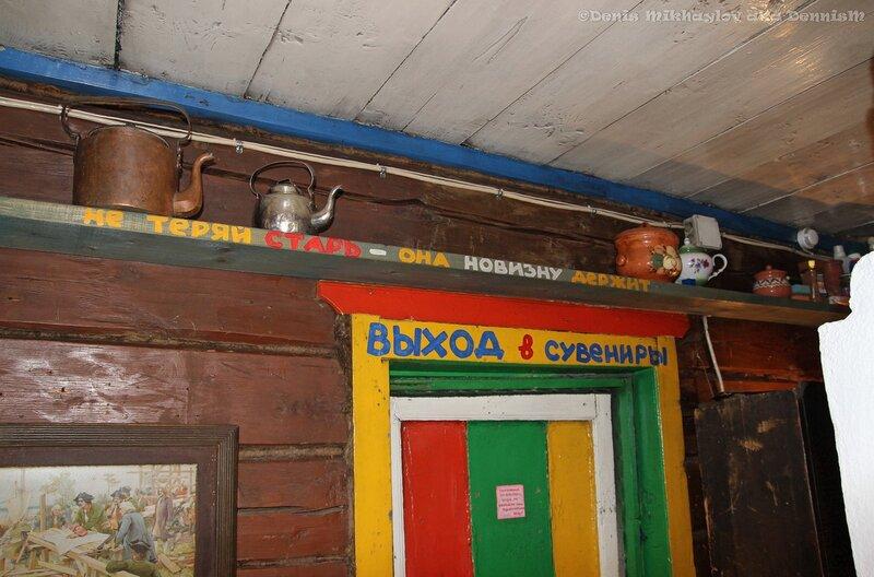 Музей чайника. Переславль-Залесский.