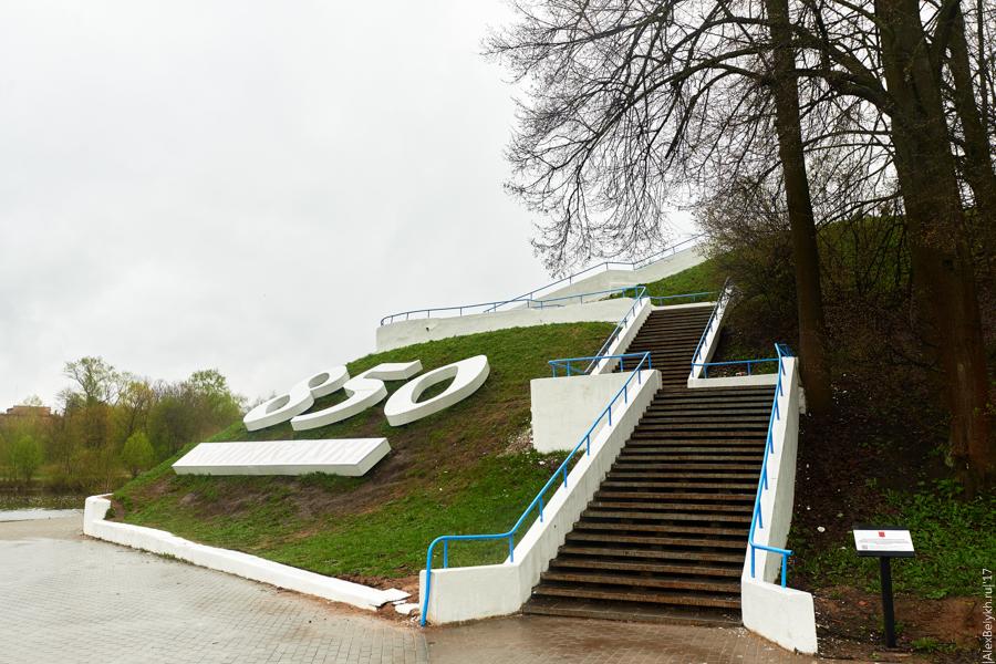alexbelykh.ru, Великолукская крепость, крепость Великие Луки, крепости северо-запада, обелиск Славы Великие Луки