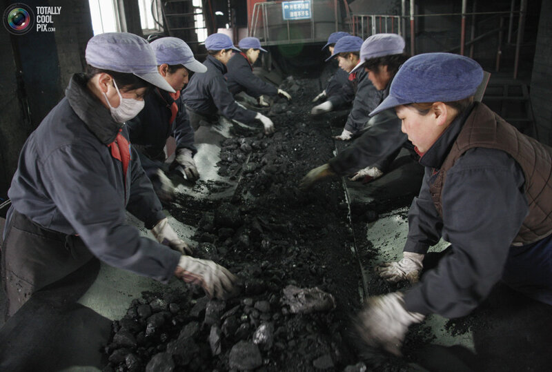 CHINA-COAL/SHANXI