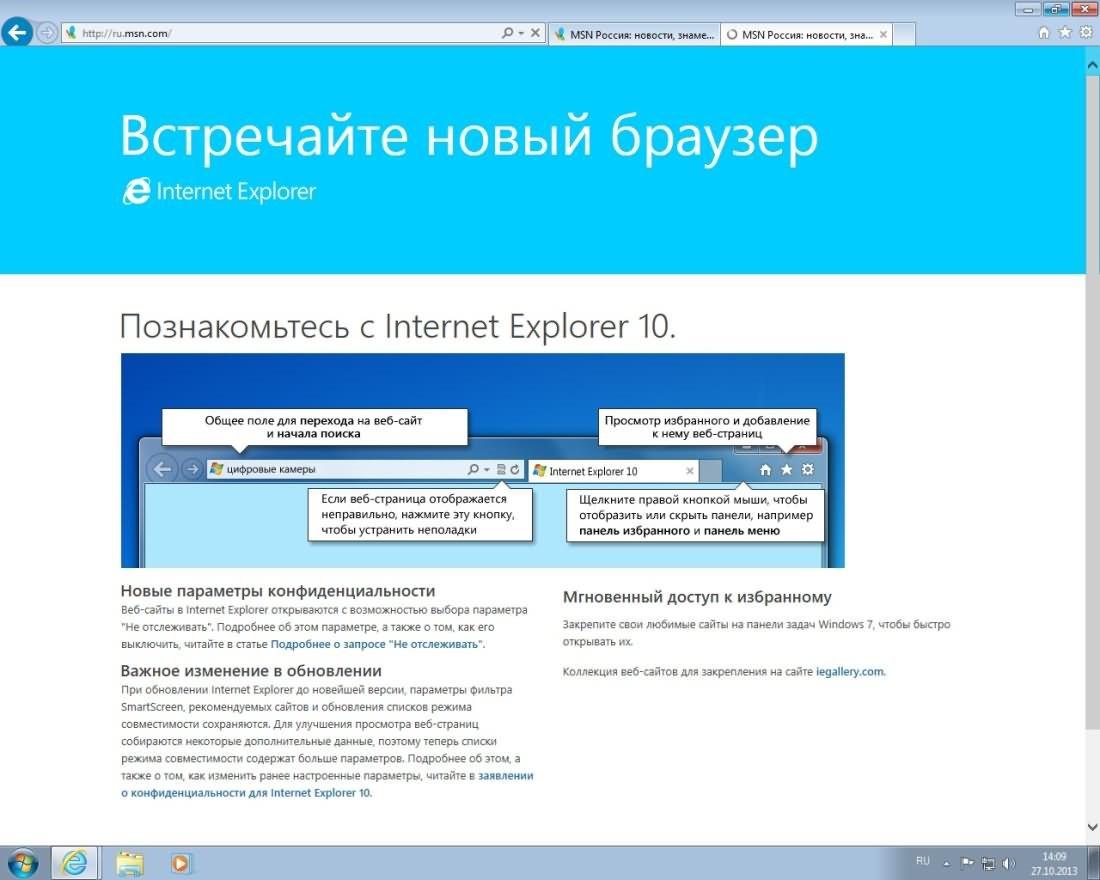 windows6 1 kb917607 x64 refresh hp psc 1210 manuel utilisation hp psc 1210 manuel utilisation