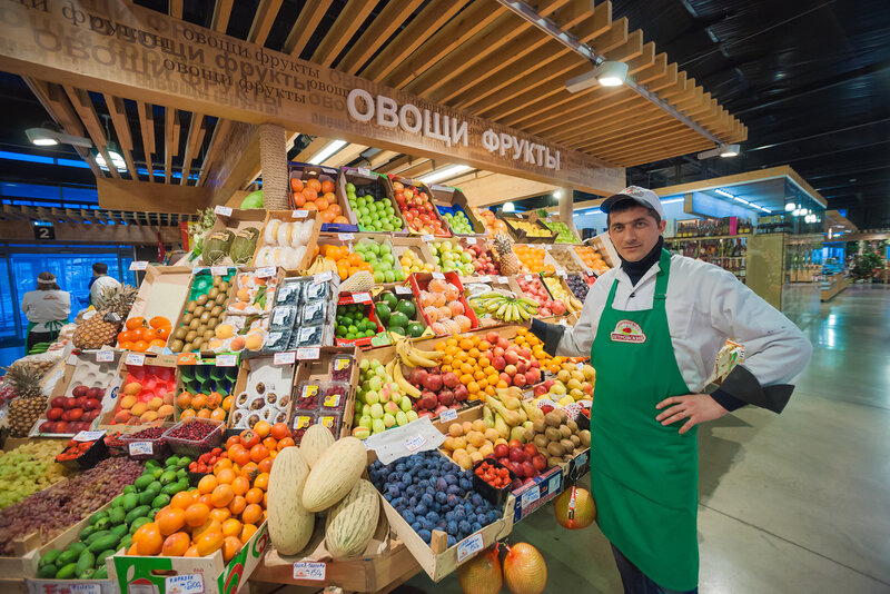 Петровский базар