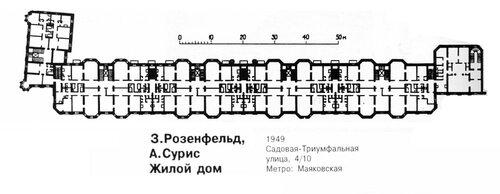Жилой дом на Садовая-Триумфальная в Москве, план