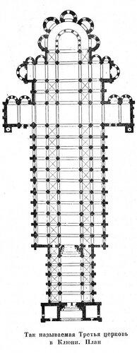 Клюни III, план