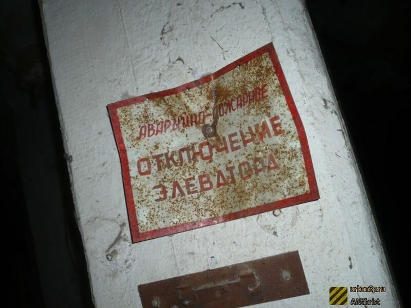 Аварийное отключение элеватора (07.06.2013)