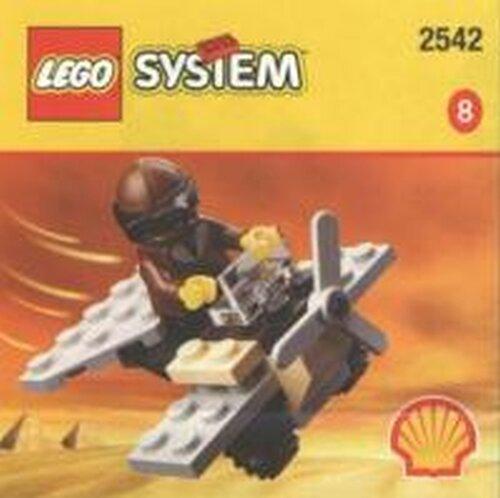 Люди, фигурки, персонажи Lego
