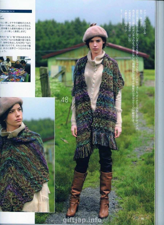 Вязание для осени фото