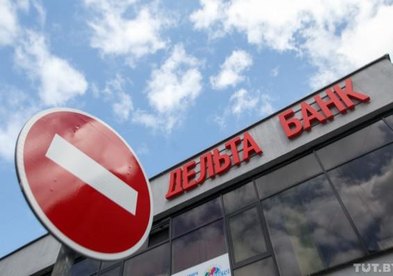 Верховный суд Беларуси признал Дельта Банк банкротом