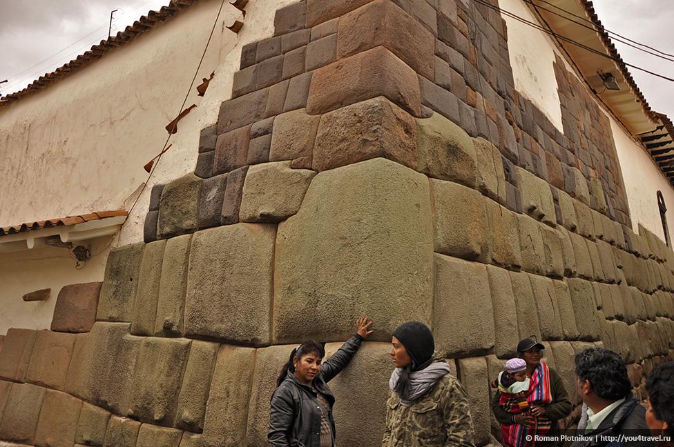 0 168cca 189a158b orig Куско – столица империи Инков