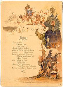 Меню обеда 3 июня 1884 г. в честь бракосочетания Великого князя Сергея Александровича с принцессой Елизаветой Гесенской в Петербурге
