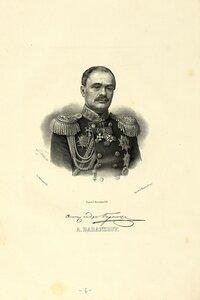 Баранцов Александр Алексеевич, Генерал -Фельдцейхмейстер