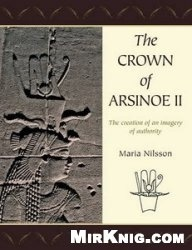 Книга The Crown of Arsinoe II: The Creation of an Image of Authority