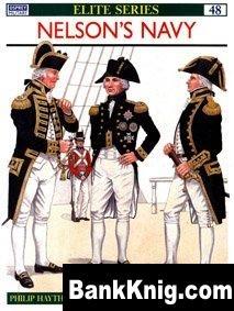 Книга Osprey Elite №48. Nelson's Navy