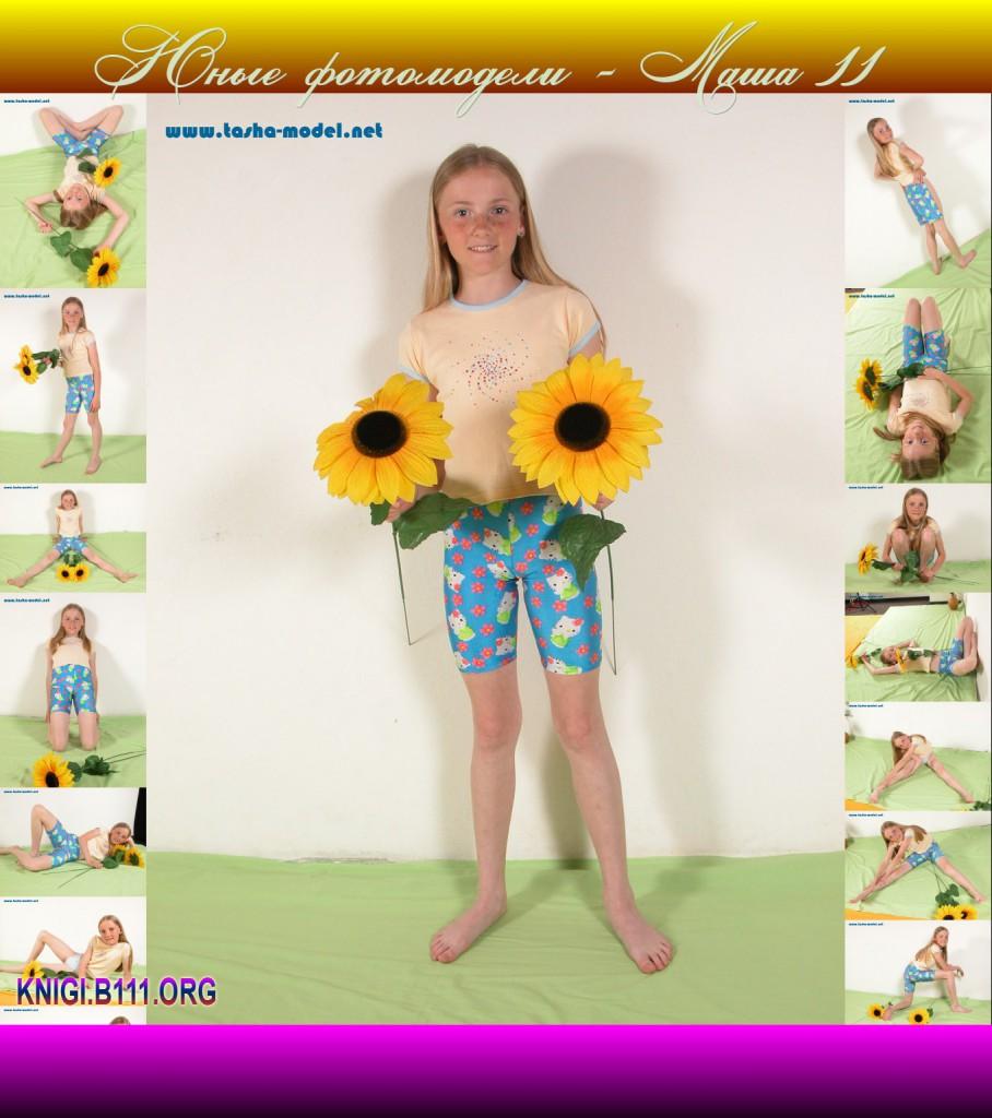 http://img-fotki.yandex.ru/get/6711/316383862.8/0_11d912_57ad8cb4_orig
