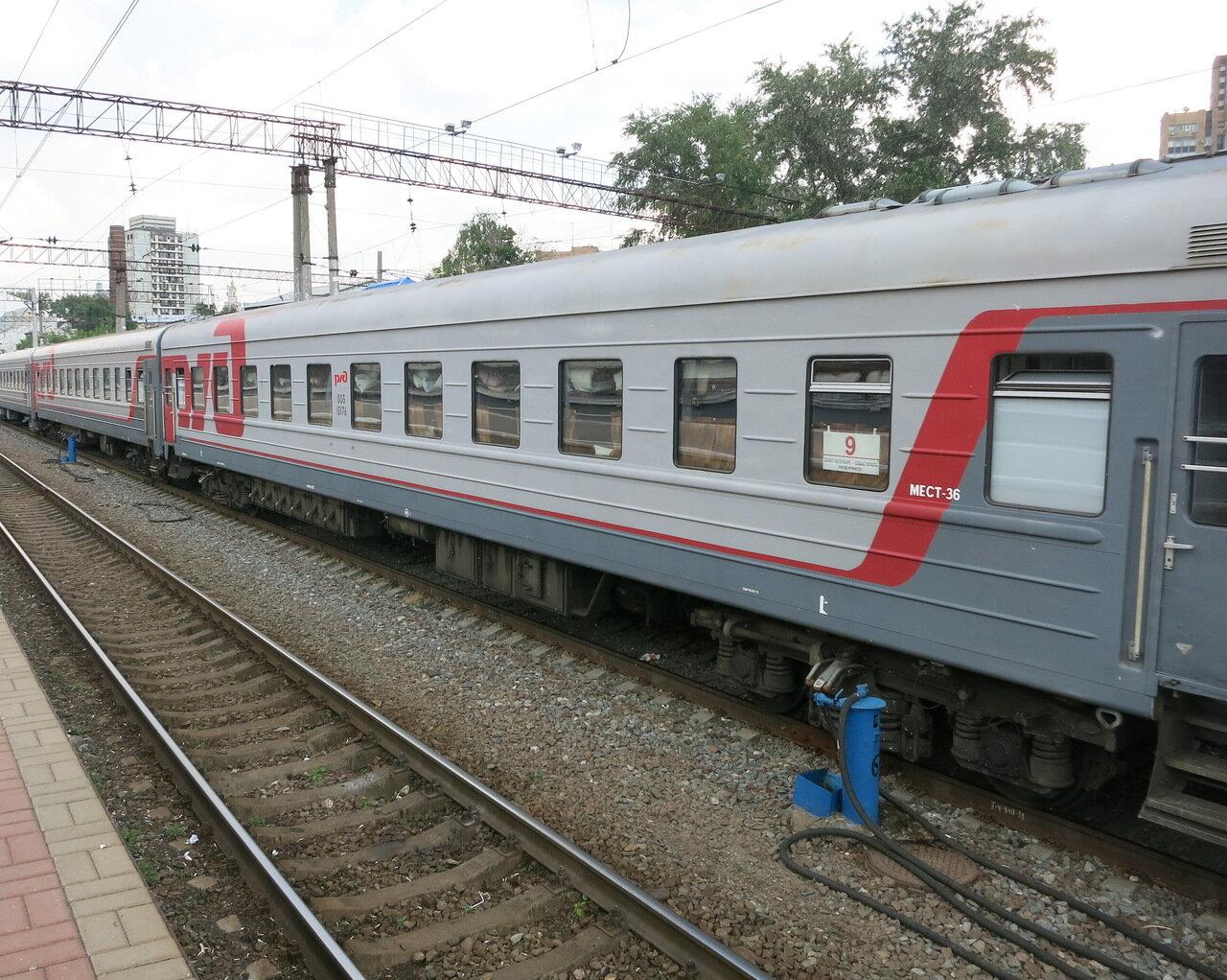 представлены комбинации, поезд с петербург севастополь ежедневные обновления лучшие