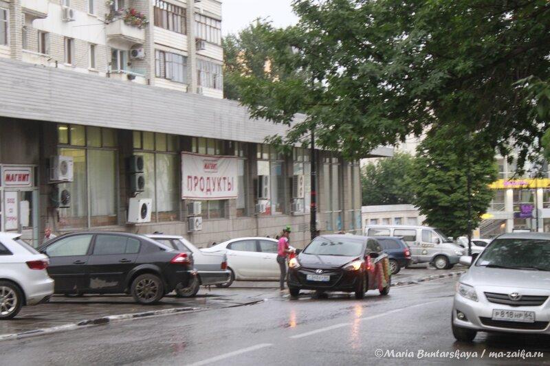 Весёленько, Саратов, 01 августа 2013 года