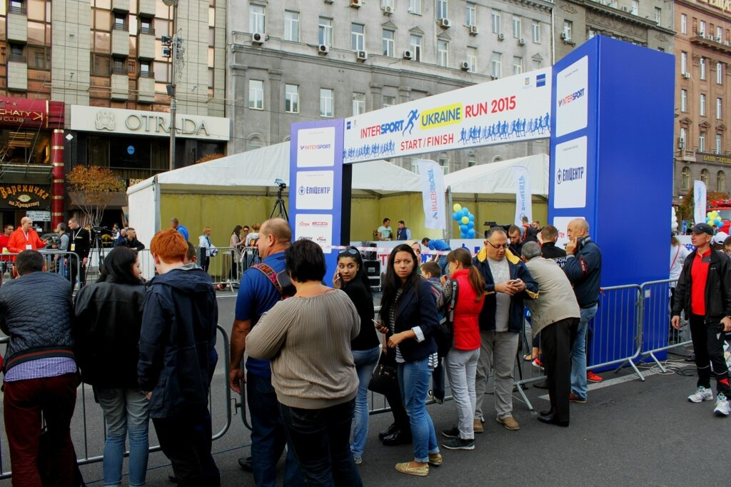 Intersport Ukraine Run 2015