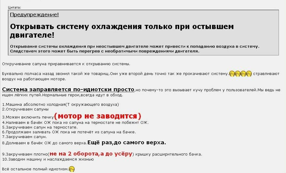 0_b21e5_e9735799_XXL.jpg