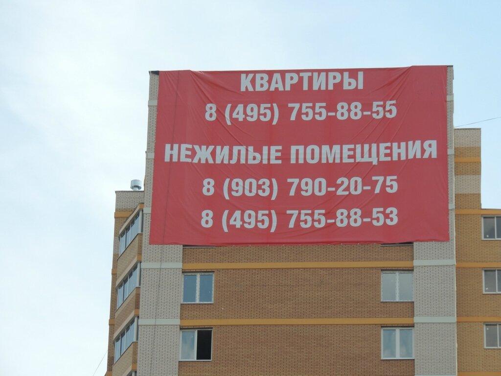 http://img-fotki.yandex.ru/get/6711/8217593.73/0_9c34b_14327628_XXL.jpg
