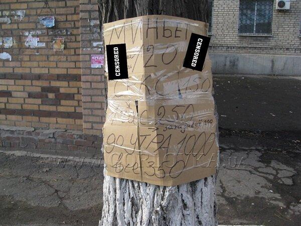 magazin-prodazhi-intimnih-seks-tovarov-v-gorlovke