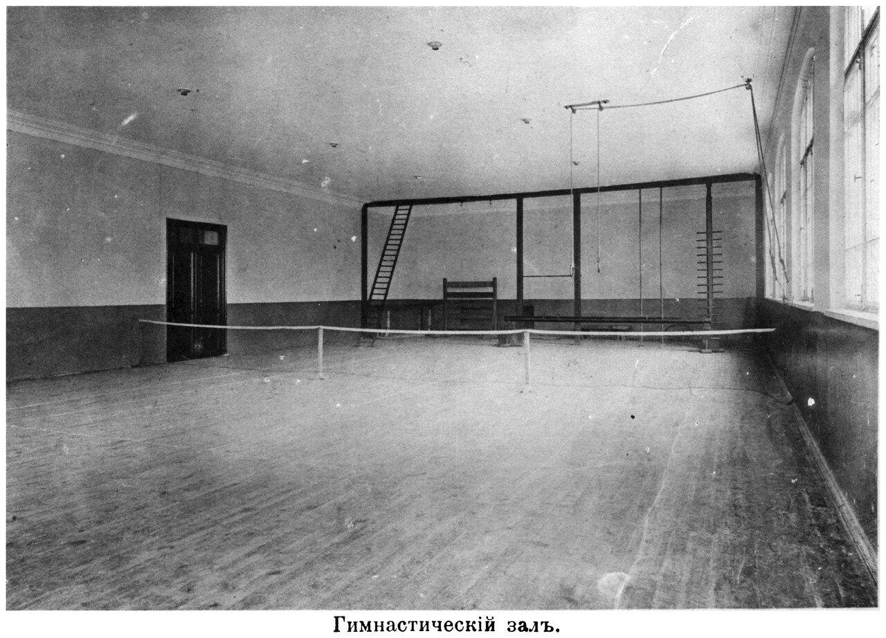 28. Гимнастический зал