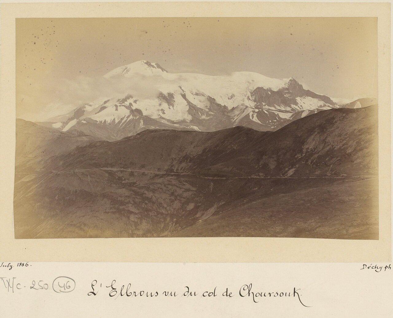 Вид на Эльбрус с перевала Чувсук
