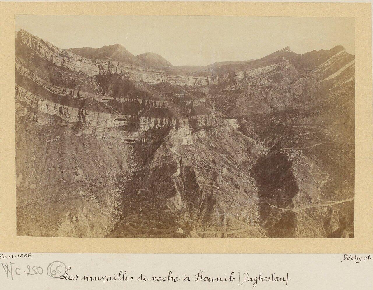 Скалы Гуниба (Дагестан)