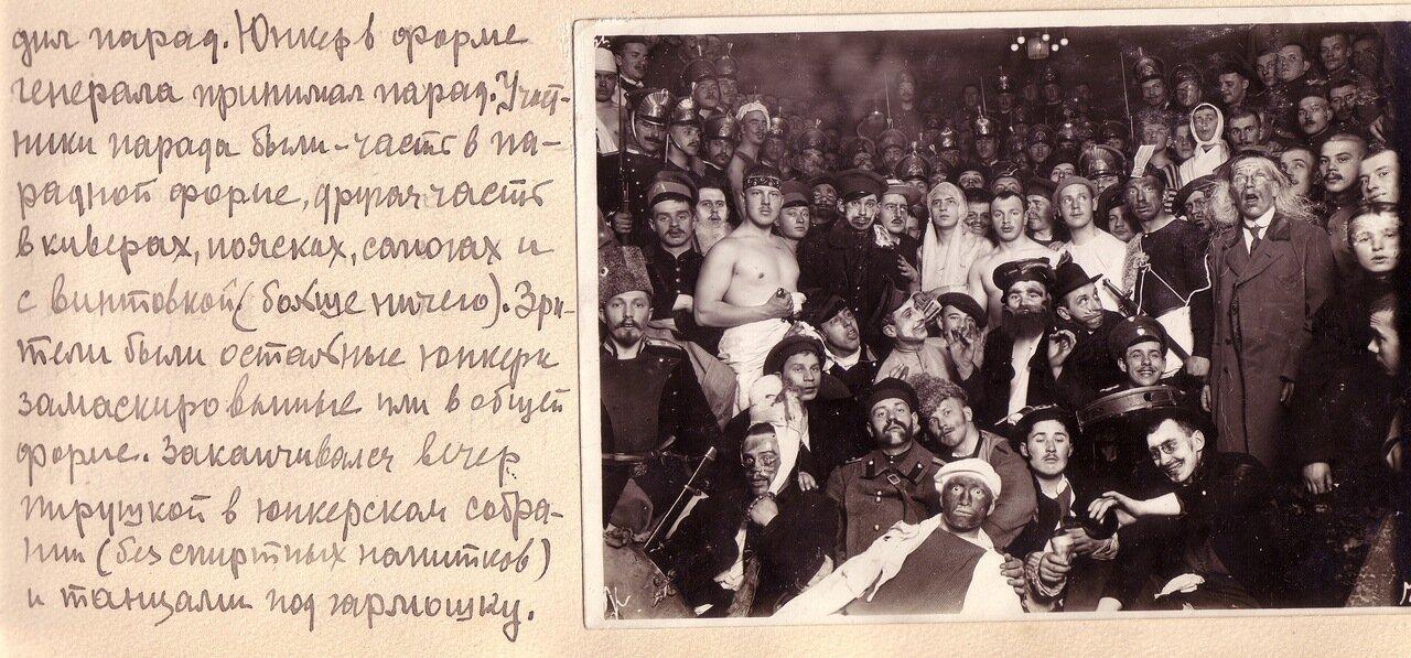 Похороны «шпака» в военном училище. 1915