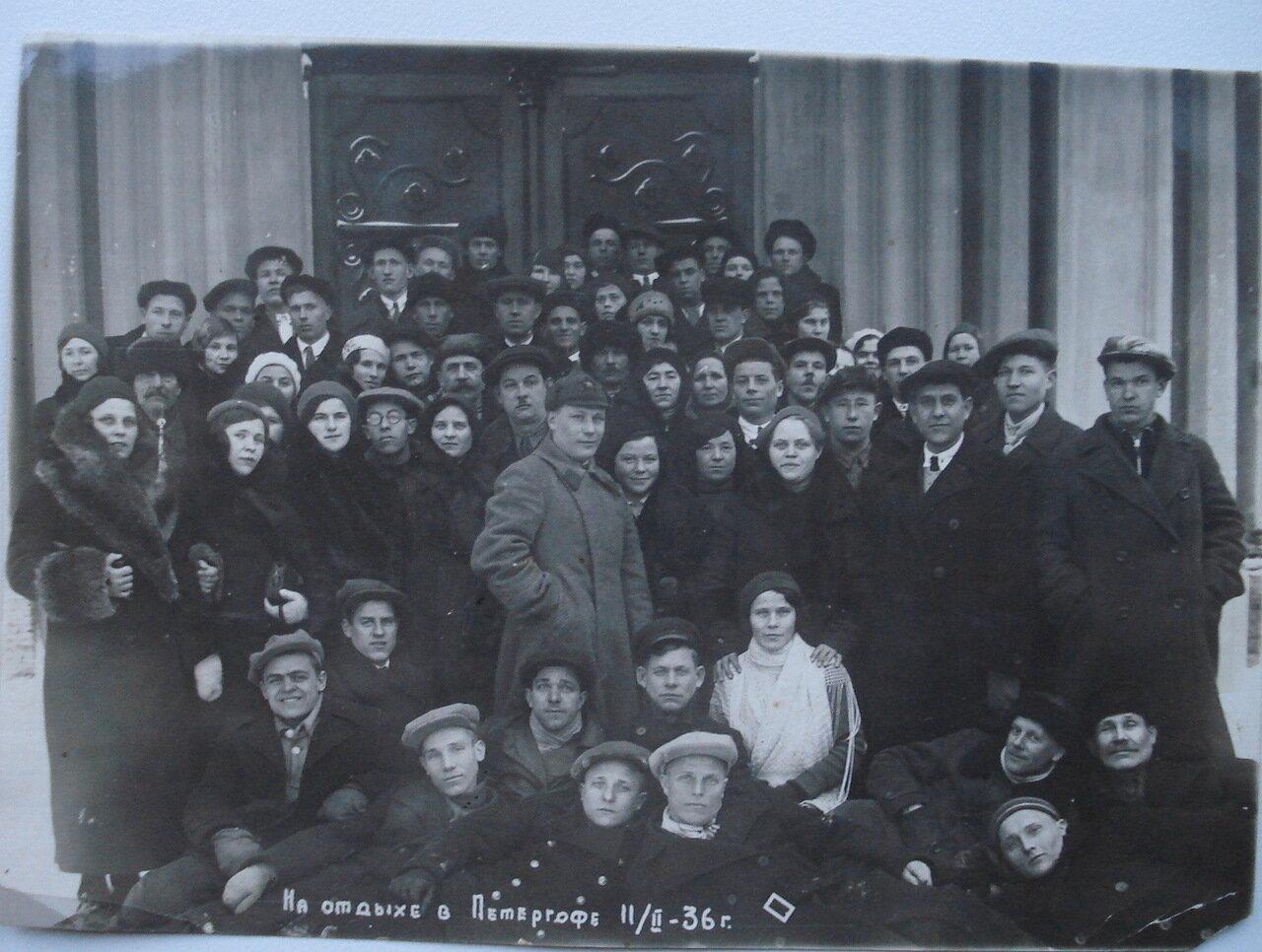 1936. На отдыхе в Петергофе