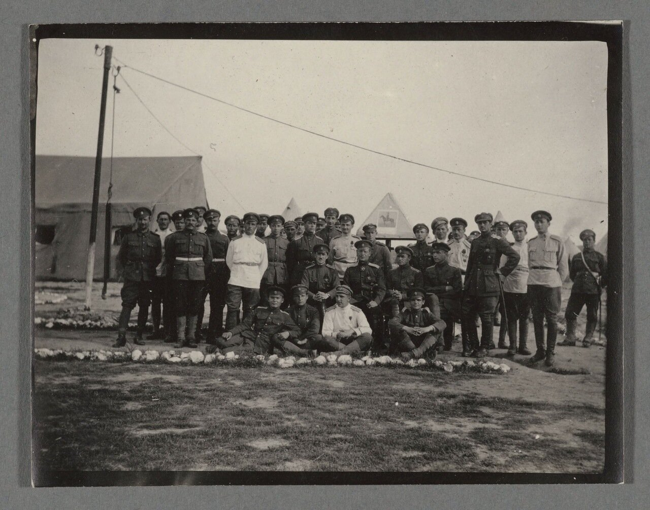 31. Чины Атаманского полка