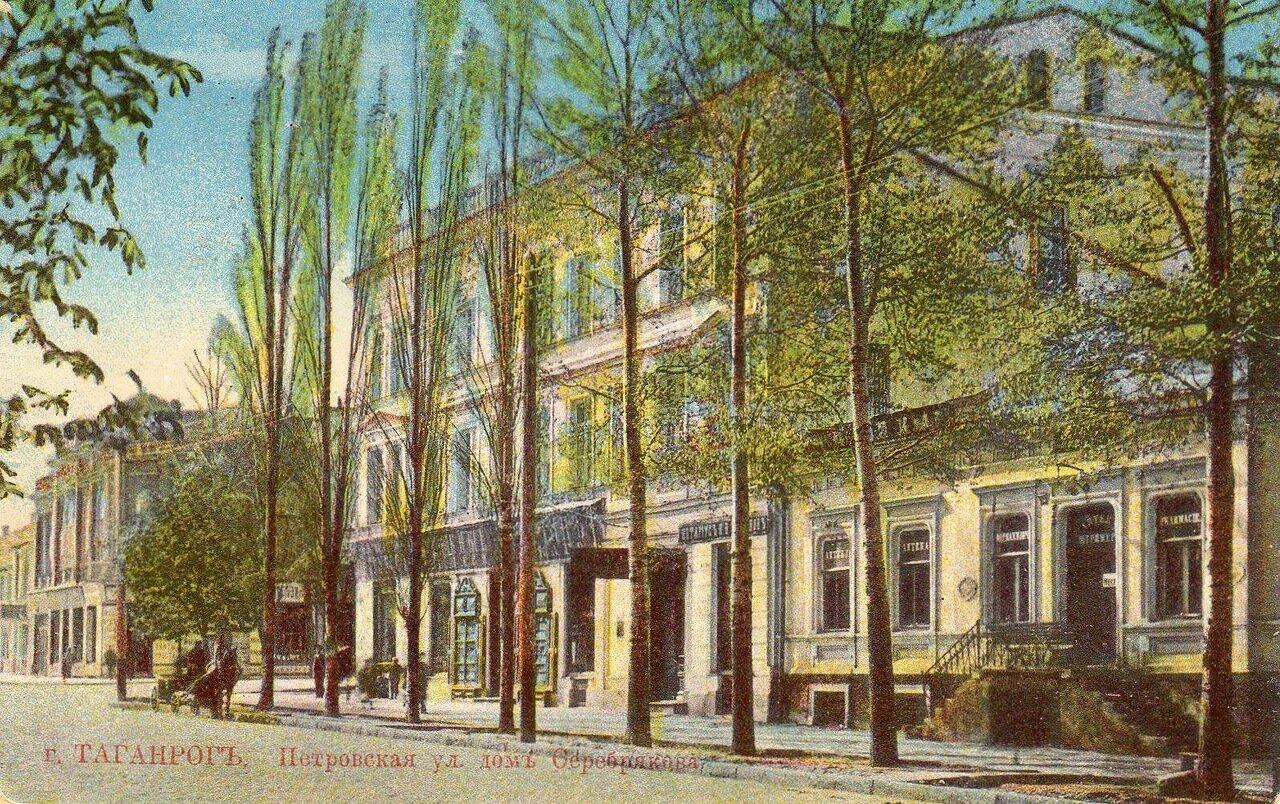 Петровская улица, дом Серебрякова