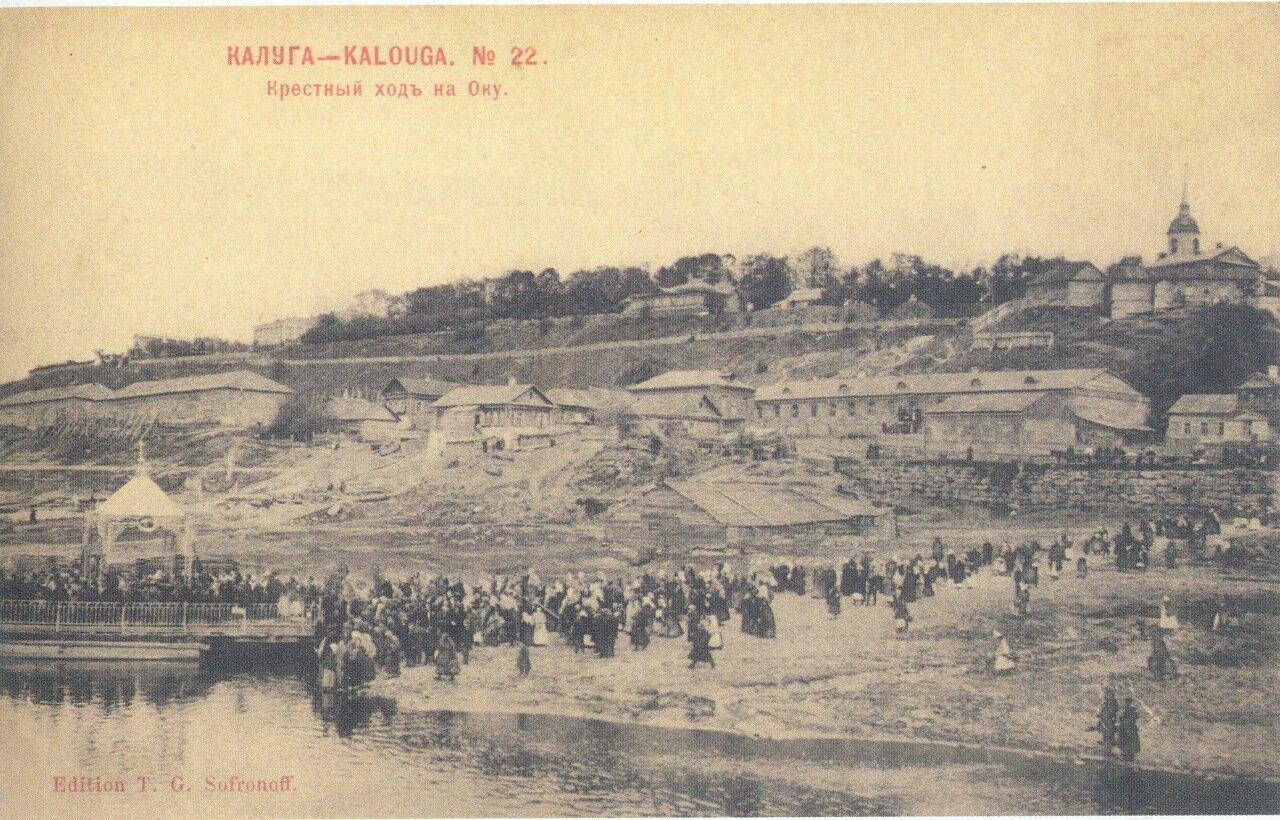 Крестный ход на реку Оку