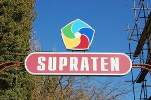 Оборот компании Supraten вырос на $ 65 млн