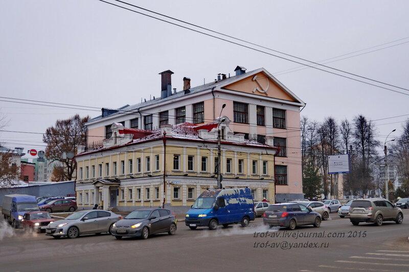 Советская символика на стене ИГХТУ, Иваново