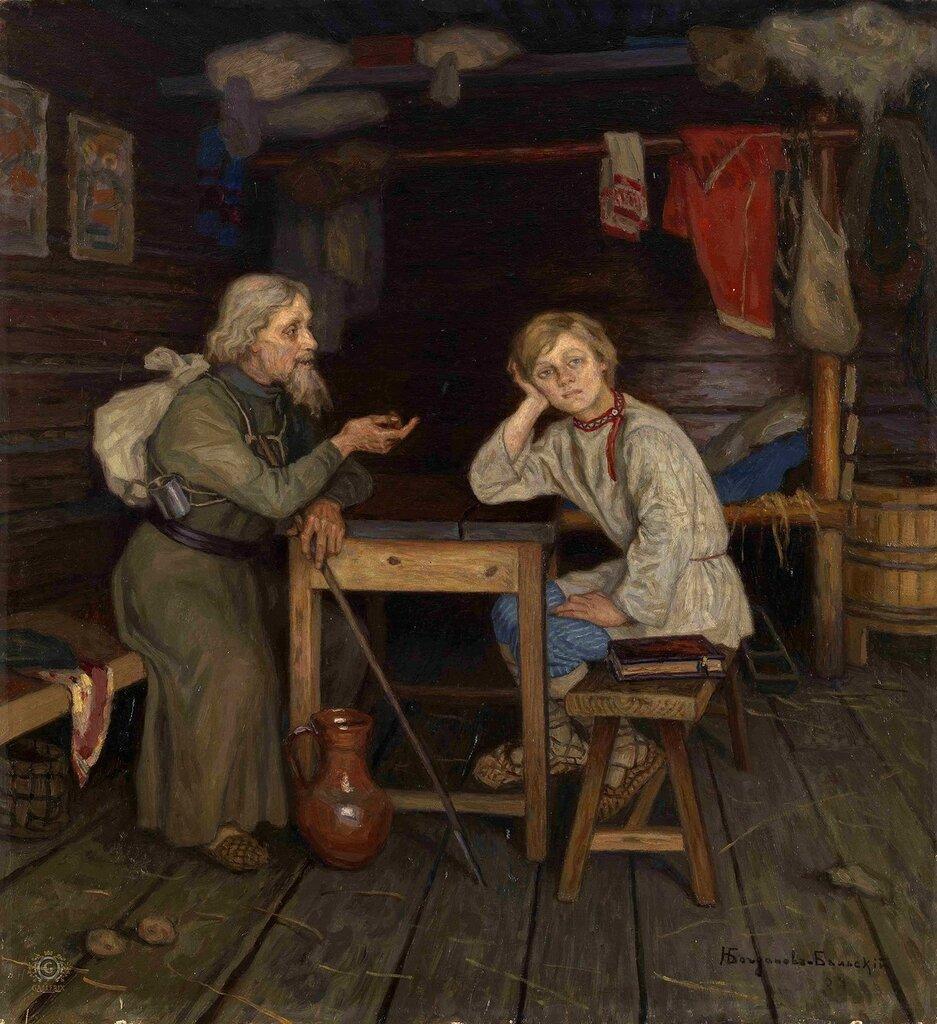 Молодой монах Частная коллекция1889. 48х44