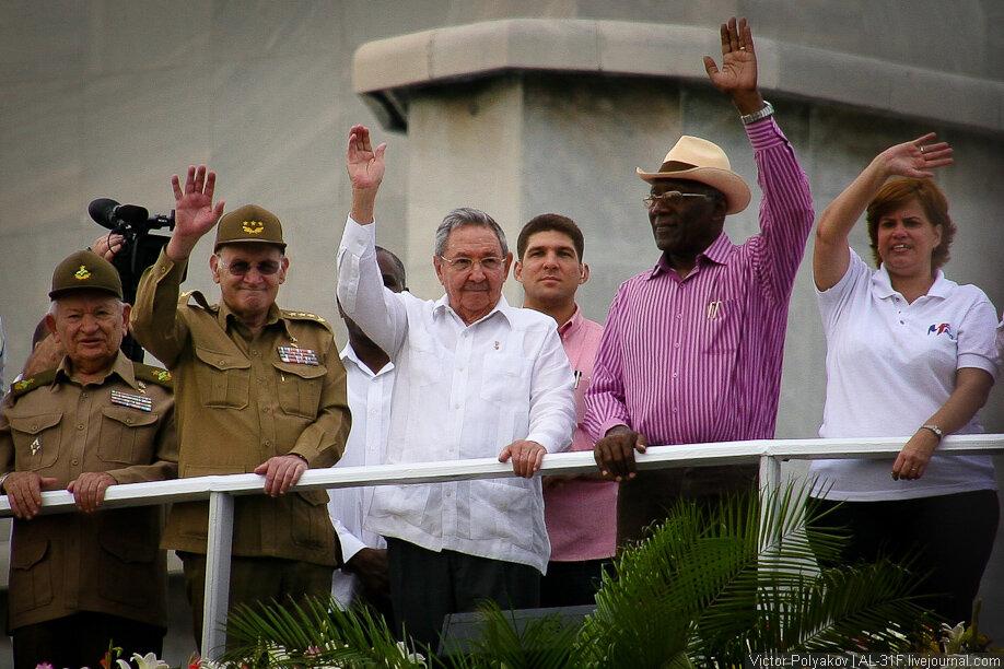 Рауль Кастро на Первомае в Гаване
