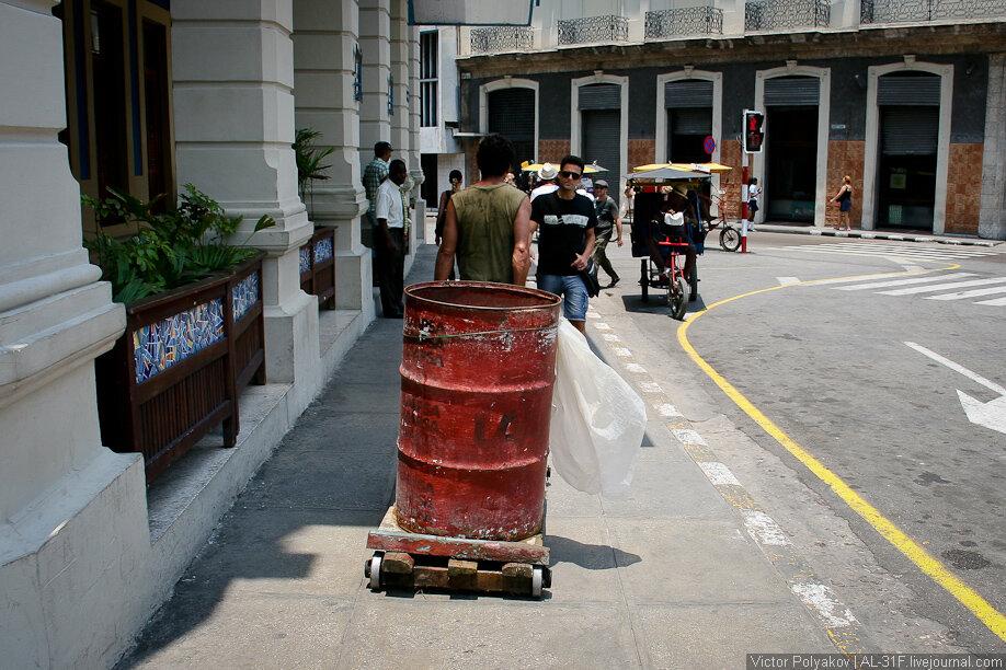 Havana Cuba / Гавана Куба