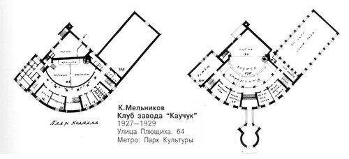 Клуб завода Каучук, план